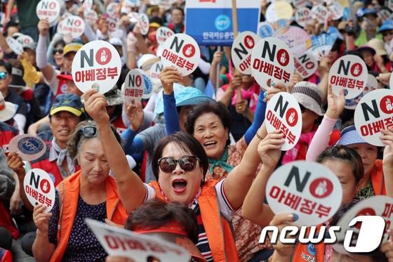 한국자유총연맹 회원들  'NO 아베정부'
