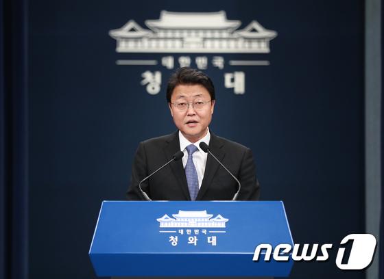 2019 한-아세안 특별정상회의 \'백일 앞으로\'