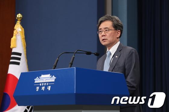 김현종 국가안보 2차장, 지소미아 종료 기자회견