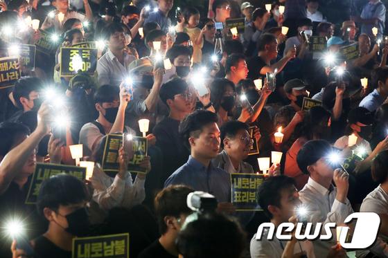 '조국 사퇴' 촛불집회 연 서울대생들