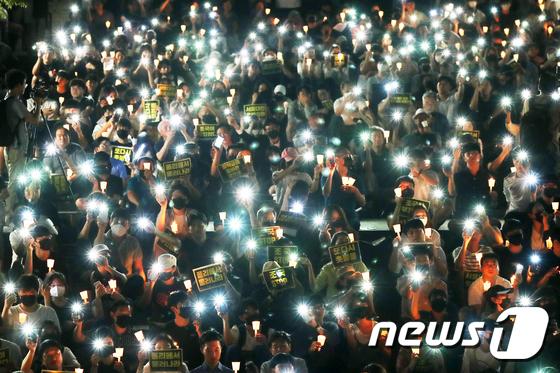 서울대생들이 외치는 '조국 사퇴'