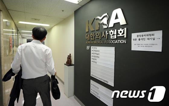 대한의사협회 \'조국 딸 논문 관련 지도교수 윤리위서 논의\'