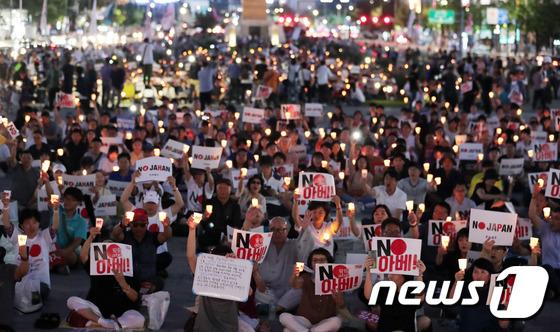 'NO 아베' 지소미아 종료 후 첫 촛불문화제
