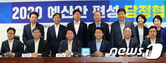 2020 예산안 편성 당정협의