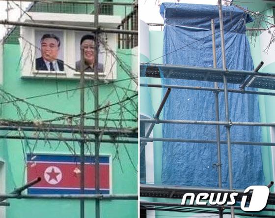 北 인공기·김일성부자 초상 논란일자 천막 가려진 홍대 평양술집