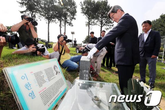이한열 열사 묘비 어루만지는 김명수 대법원장