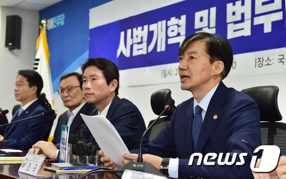 조국 장관, 사법개혁 및 법무개혁 당정협의 모두발언
