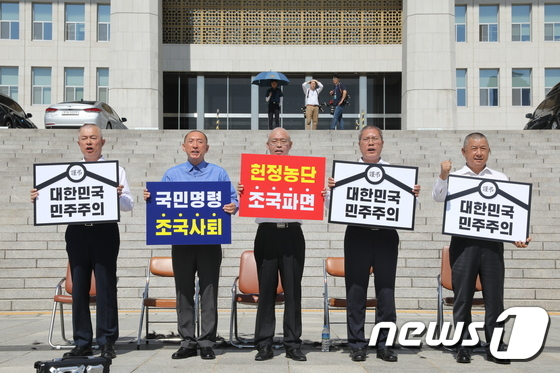 자유한국당, 조국 파면 촉구 삭발 릴레이