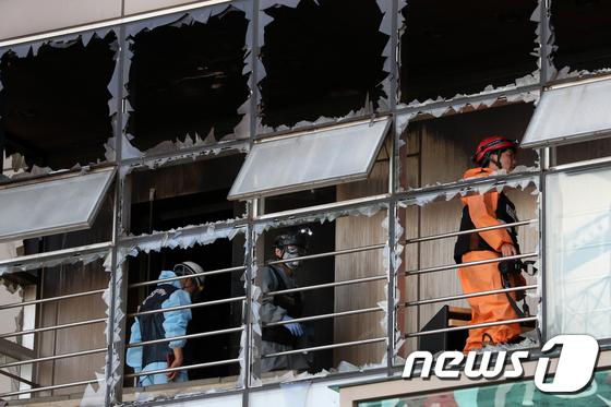 동대문 제일평화시장 안전진단