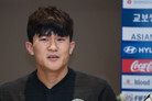 '잠잠했던' 김민재, 손흥민의 토트넘 계약 임박…이적료 조율중