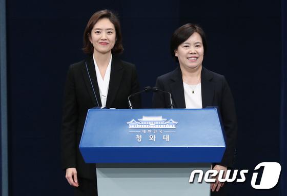靑 고민정·유송화 '총선열차 탑승?'