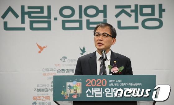 환영사 하는 박종호 산림청장