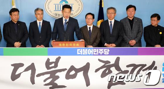 노무현 전 대통령 사위 곽상언 변호사 민주당 입당