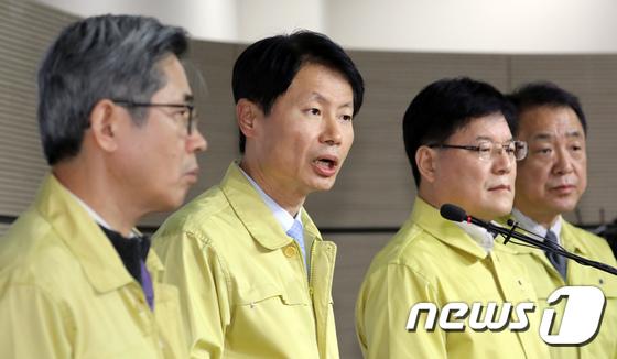 우한 교민 신종 코로나바이러스 격리시설, 진천·아산