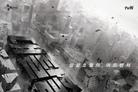 [N초점] 밀실에서 경성까지…무한 확장 '대탈출' 유니버스