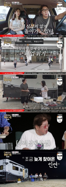 """[직격인터뷰] '우다사3' PD """"탁재훈·오현경 케미 좋아...서울+제주 살..."""