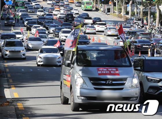 보수단체 10대규모 차량시위