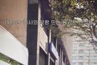 [Nbox] '삼토반' 이틀째 1위…'미스터트롯: 더무비' 2위로 출발
