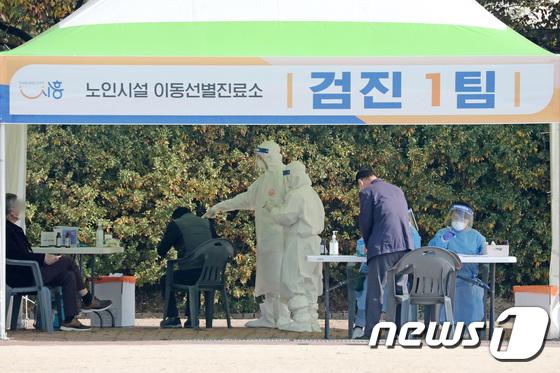 요양병원·시설, 정신병원 코로나19 전수검사 착수