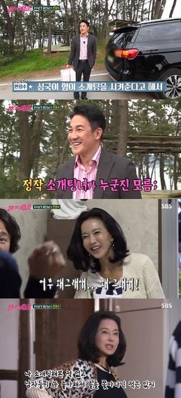 """[단독] '불청' 한정수 """"곽진영 소개팅 진지...커플탄생? 모르는 일이죠""""..."""