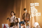 [Nbox] '도굴', 21일 연속 1위…130만 돌파