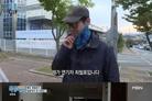 """'신마적' 최철호, 일용직 택배로 생계 중 """"살아야 하니까""""…그에게 무슨 일이"""