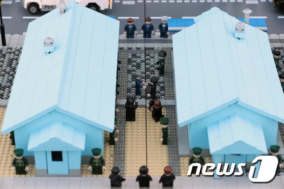 레고로 재현된 남북 정상 첫 만남