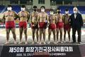 단체전 준우승 거둔 문창고 선수들