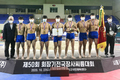 단체전 우승 거머쥔 태안 高 고등부 장사들
