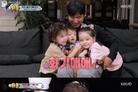 [N시청률] '슈돌', 건나블리 컴백+막내 진우 첫 공개 '11.3%'