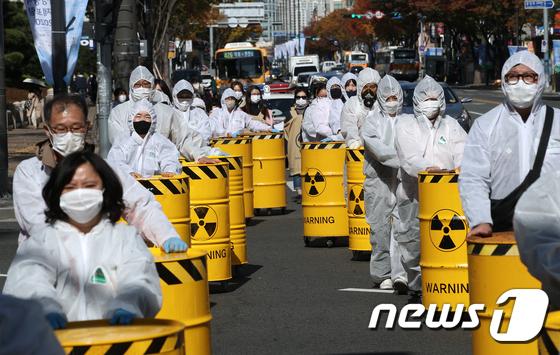 거리행진 나선 탈핵단체