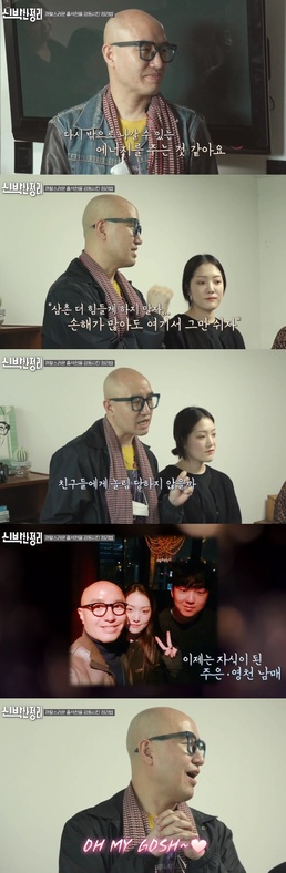 """[직격인터뷰] 홍석천 """"'신박한 정리' 후 95% 유지, 새출발하는 '리..."""