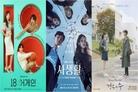 [N초점] 1% 또 1%…위기의 JTBC 드라마