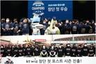 [프로야구 결산]②'막내의 반란' NC 1위·KT 2위, 서울 '엘두키'도 강세