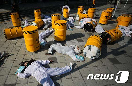 핵발전소 사고 다잉 퍼포먼스