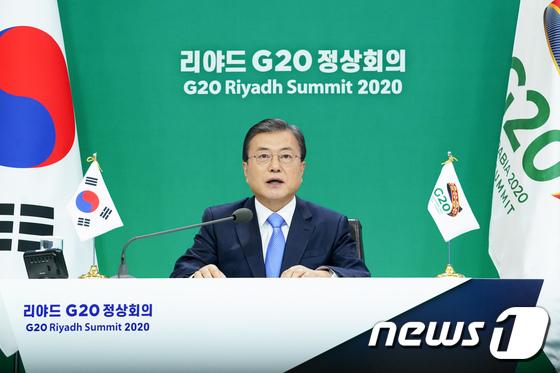 문재인 대통령, G20 화상 정상회의 1일차 발언