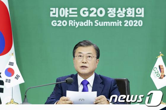 문재인 대통령, G20 화상 정상회의 발언
