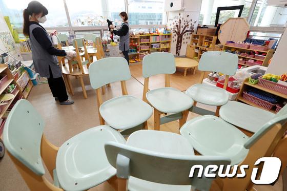 용인시, 코로나19 확산 방지 위해 어린이집 휴원 명령