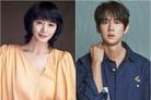 김혜수·유연석, 41회 청룡영화상 MC 확정…3년 연속 공동 진행
