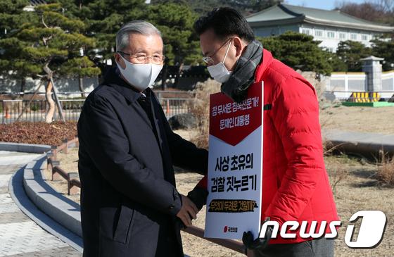 청와대 릴레이 1인시위 유상범 의원 격력하는 김종인 위원장
