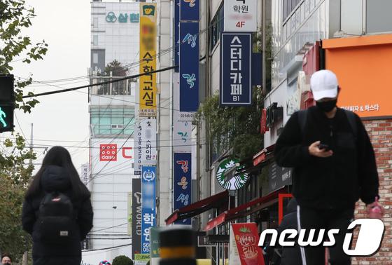 수능 앞두고 대치동·목동 입시학원 확진