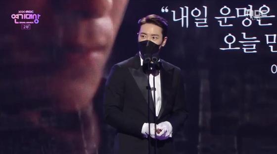 """[MBC 연기대상] 이준혁, 남자 대표 상 … """"집에 온지 오래됐는데 외출 했어"""""""