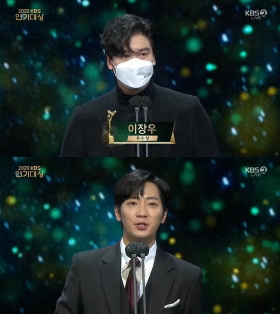 """[KBS 연기대상] 장우 이상엽 남자 우수상 수상… """"떡국은 조미료""""웃음"""