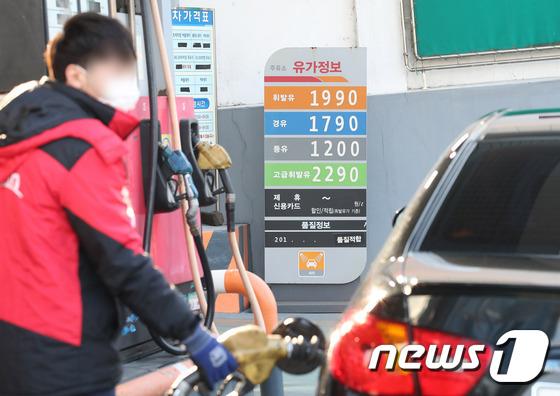 국제유가 따라  2주 연속 전국 주유소 기름값 상승