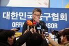 이문규 감독 거취는? 농구협회, 18일 경향위 개최해 논의
