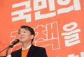국민의당 광주시당 창당대회 찾은 안철수...하루 4개 시도당 창당 '피곤하네'