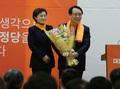 한현택 국민의당 대전시당 위원장 선출