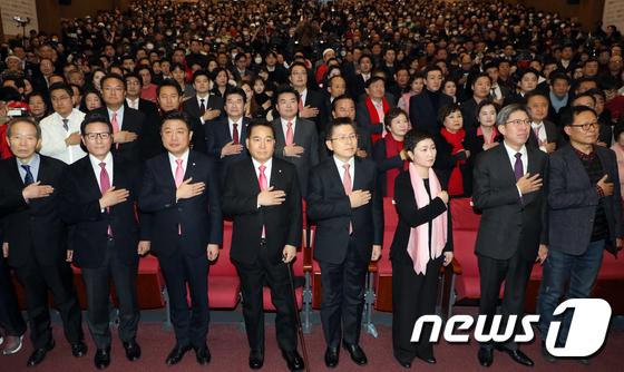 한국당·새보수당 합친 미래통합당 상징색은 '해피 핑크'