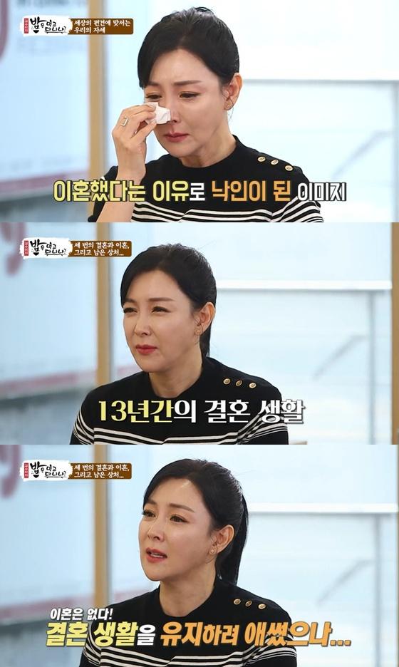 """이상아, 세 번의 이혼 고백 """"혼전임신으로 딸 낳아…한때 98㎏"""""""