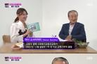 """이순재, 아너 소사이어티 가입 """"늦은 감 있지만 영광+보람"""""""